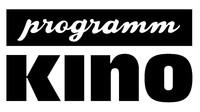 pk_wels_logo_1c_small